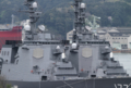 [艦船]ミサイル護衛艦あたごDDG177とみょうこうDDG176