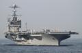 [艦船]2015年5月15日横須賀に入港するジョージ・ワシントンUSS George Washington CV