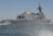 護衛艦てるづきJS Teruzuki DD116