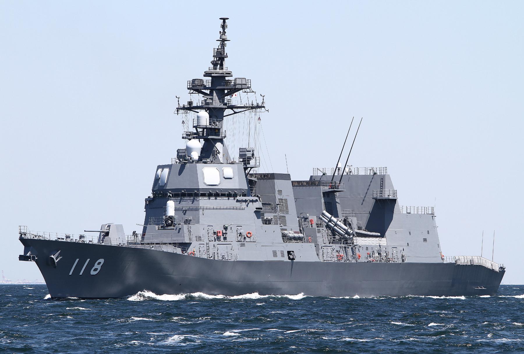 護衛艦ふゆづきJS Fuyuzuki DD118