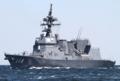 [艦船]護衛艦ふゆづきJS Fuyuzuki DD118