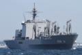 [艦船]補給艦おうみJS Omi AOE426