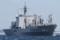 補給艦おうみJS Omi AOE426