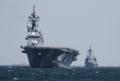 [艦船]護衛艦ひゅうがJS Hyuga DDH181と護衛艦ふゆづきJS Fuyuzuki DD118