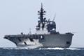 [艦船]浦賀水道航路を南航する護衛艦ひゅうがJS Hyuga DDH181