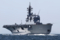 浦賀水道航路を南航する護衛艦ひゅうがJS Hyuga DDH181