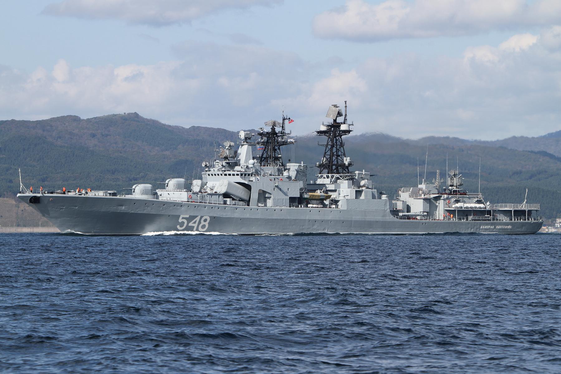 個別「[艦船]ウダロイ級駆逐艦ア...