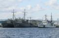 [艦船]函館基地隊に並ぶ掃海艇と巡視艇