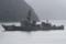 舞鶴に入港する護衛艦ちくまJS Chikuma DE233