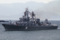 舞鶴に入港するスラヴァ級ミサイル巡洋艦ワリヤーグВаряг