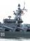 ミサイル巡洋艦ワリヤーグВарягの艦橋構造物