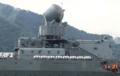 [艦船]ミサイル巡洋艦ワリヤーグВарягの3R41形・トップ・ドーム射撃指揮装