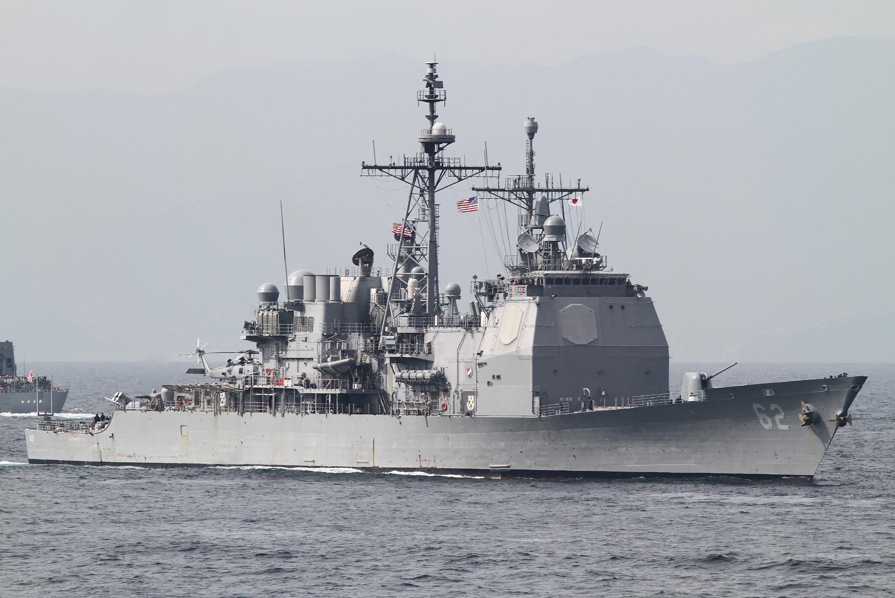 ミサイル巡洋艦チャンセラーズビルUSS Chancellorsville CG-62