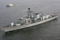 [艦船]タイプ23級フリゲイト ウエストミンスターHMS Westminster F237