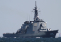 [艦船]浦賀水道を南航するミサイル護衛艦みょうこうJS MyokoDDG175