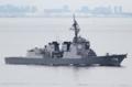 [艦船]2016年6月14日 浦賀水道航路を南航するあしがらJS Ashigara DDG178