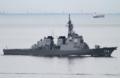 [艦船]2016年6月14日 浦賀水道航路を南航するきりしまJS Kirishima DDG174