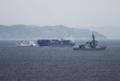 [艦船]浦賀水道航路南端 護衛艦あしがら、コンテナ船、東京湾フェリーの交
