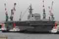 [艦船]2015年8月27日 進水式直後の護衛艦かがJS Kaga DDH184