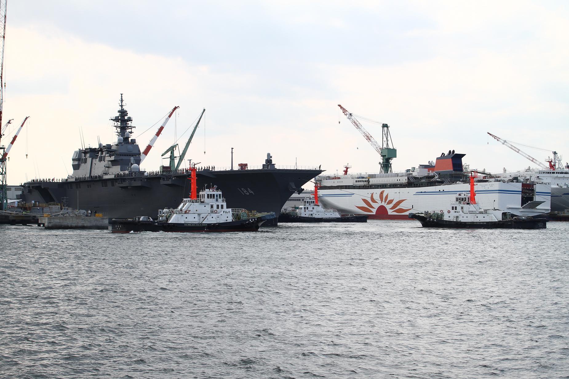 2017年3月22日就役した護衛艦かがJS Kaga DDH184