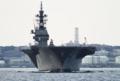 [艦船]2017年3月22日就役した護衛艦かがJS Kaga DDH184