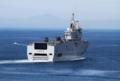 [艦船]2017年5月5日佐世保を出港するミストラルFS Mistral L9013