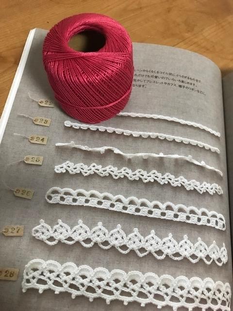 編み糸とかぎ編みの本
