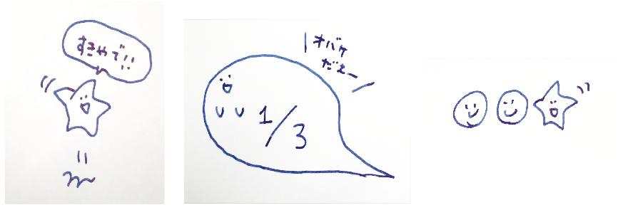 f:id:Bn295:20180201150111p:plain