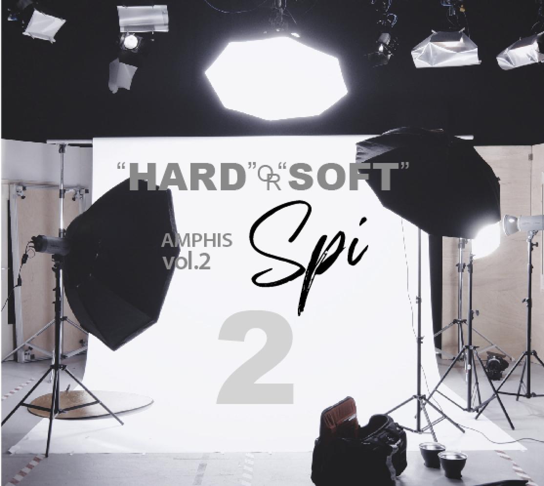 spi写真集AMPHIS、ハード&ソフト
