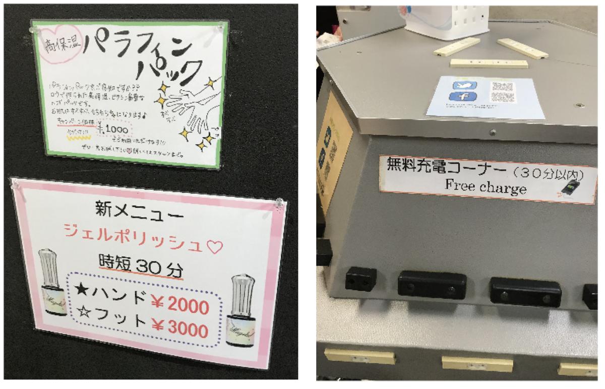 大阪VIPラウンジ施設