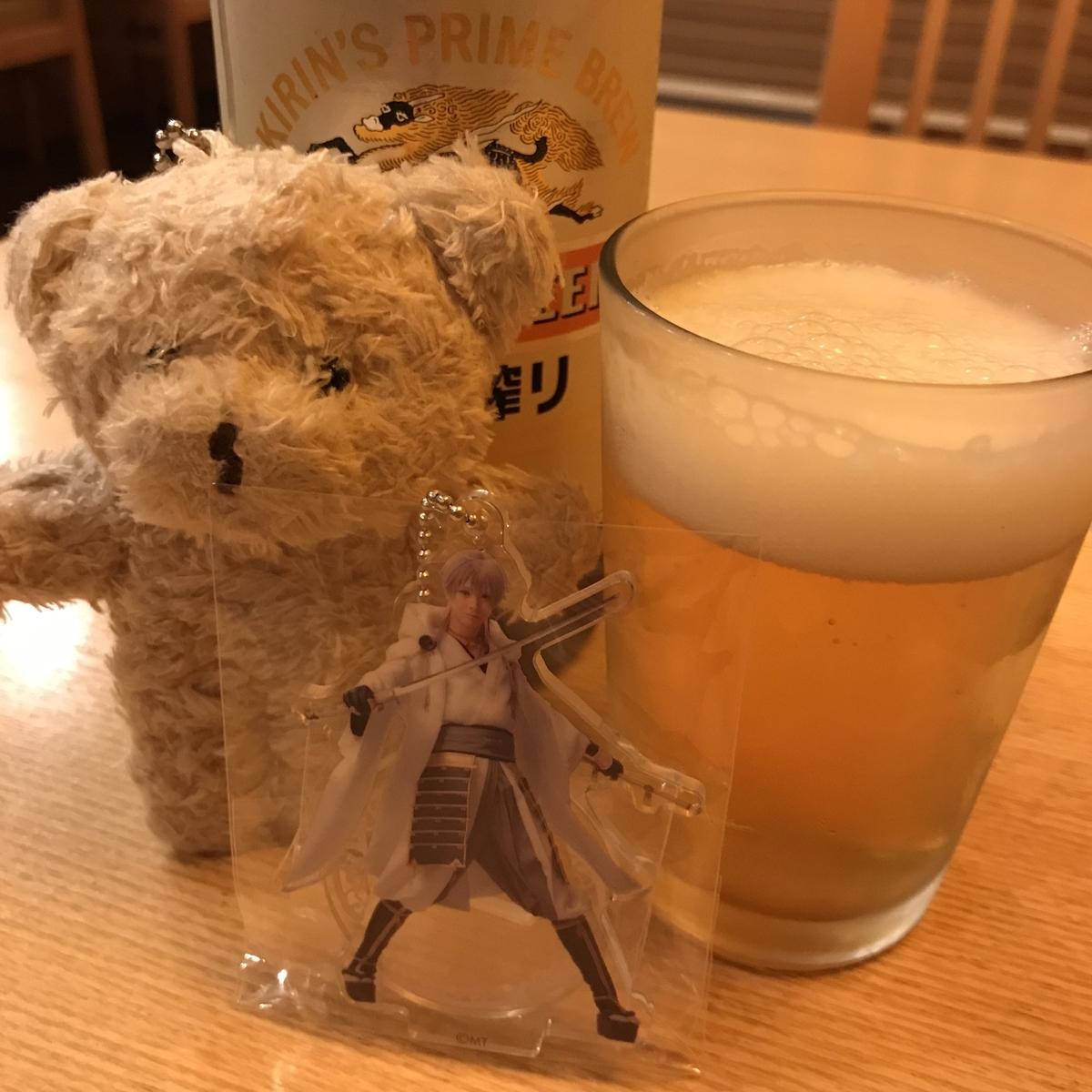 葵咲本紀鶴丸アクスタとビール