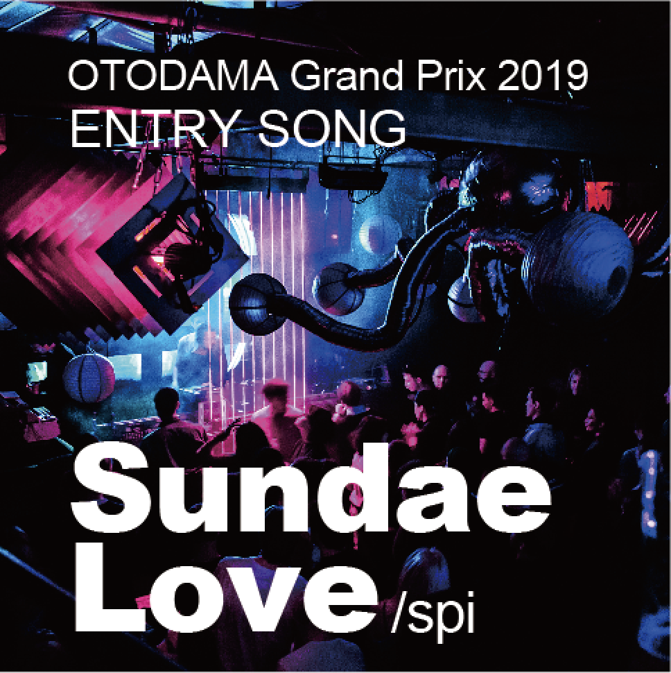 spi配信曲 sundea love(イメージ画像)