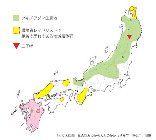 流れ星銀 銀牙 二子峠の位置と日本のクマの生息域