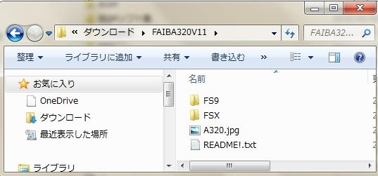 f:id:Bngx:20161201133134j:plain