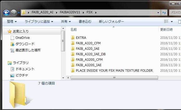 f:id:Bngx:20161201133135j:plain