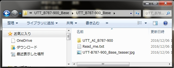 f:id:Bngx:20161206154850j:plain