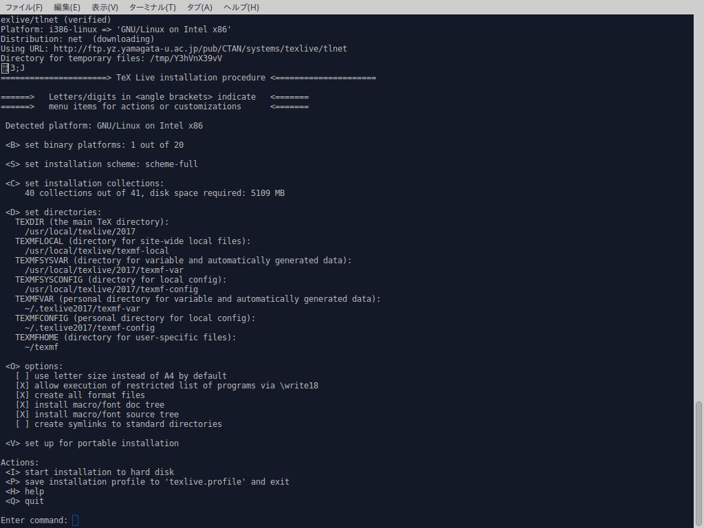 ubuntuでlatexを使えるようにした話 bobbyquineのブログ 備忘録