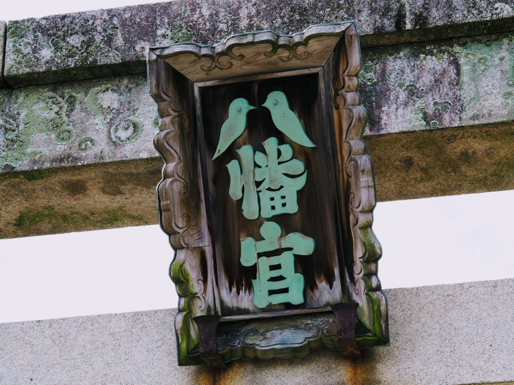 f:id:BobosuBlog:20170103123527j:plain
