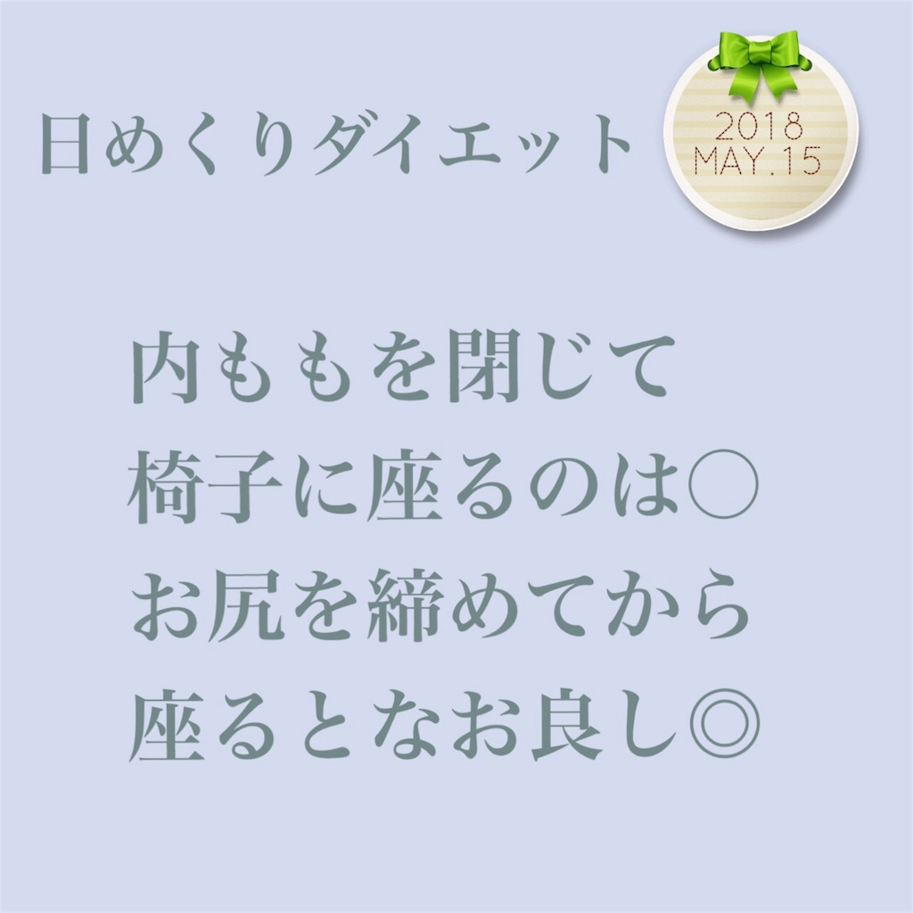 f:id:BodyVoice-Japan:20180515181315j:image