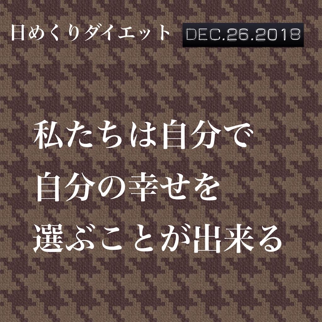 f:id:BodyVoice-Japan:20181226100011j:image
