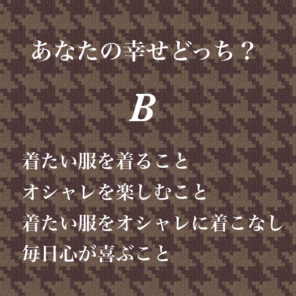 f:id:BodyVoice-Japan:20181226100018j:image