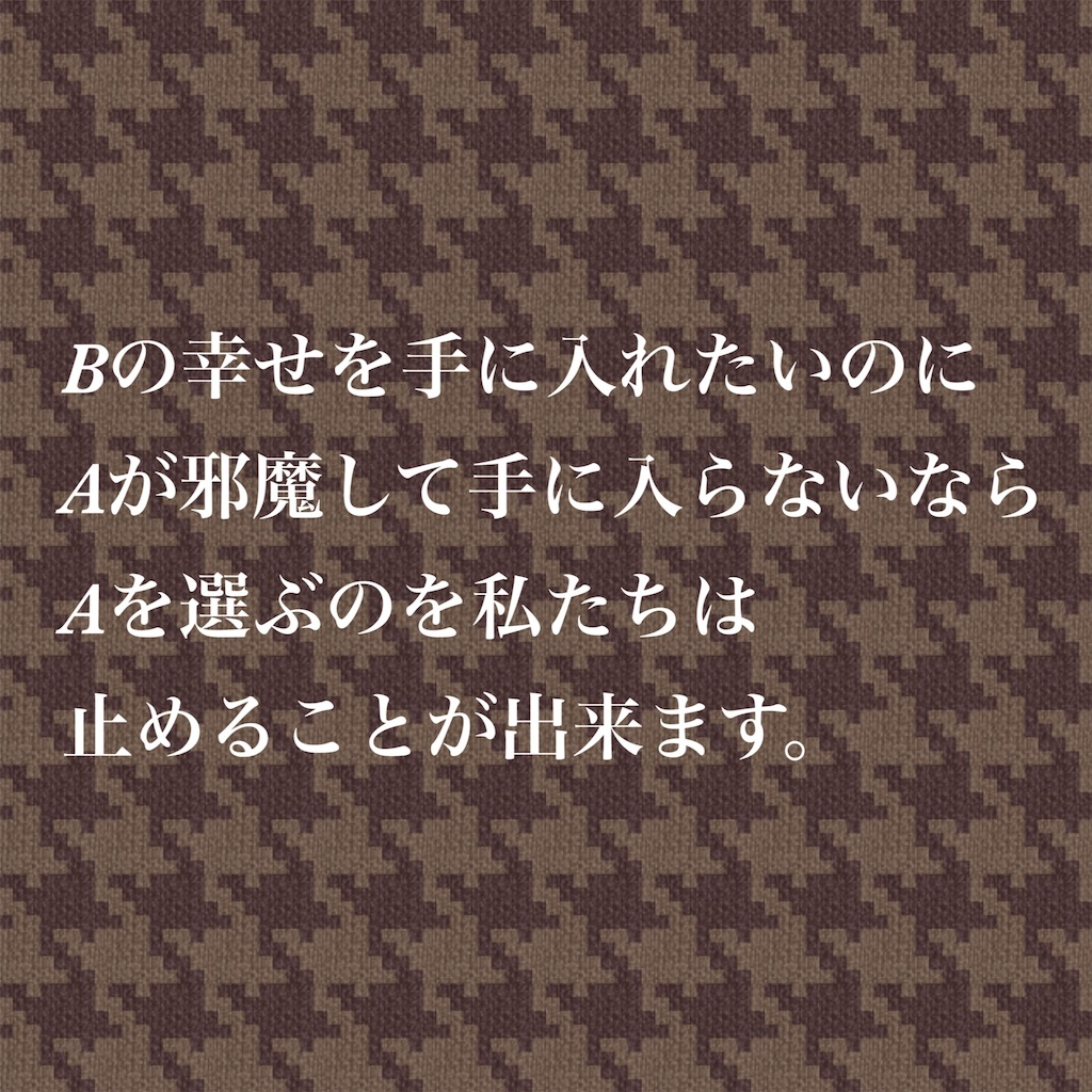 f:id:BodyVoice-Japan:20181226100032j:image