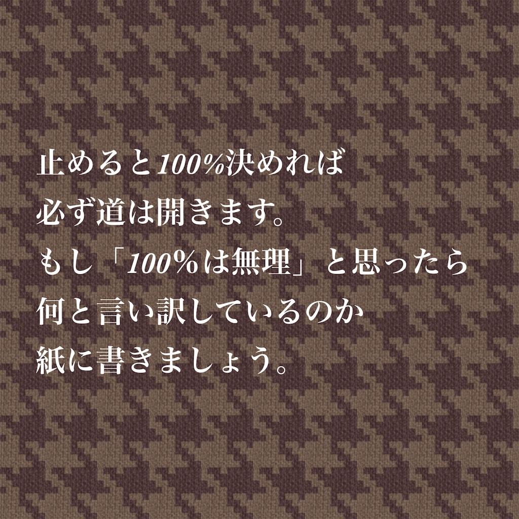 f:id:BodyVoice-Japan:20181226100039j:image
