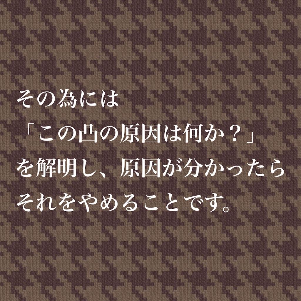 f:id:BodyVoice-Japan:20181227162220j:image