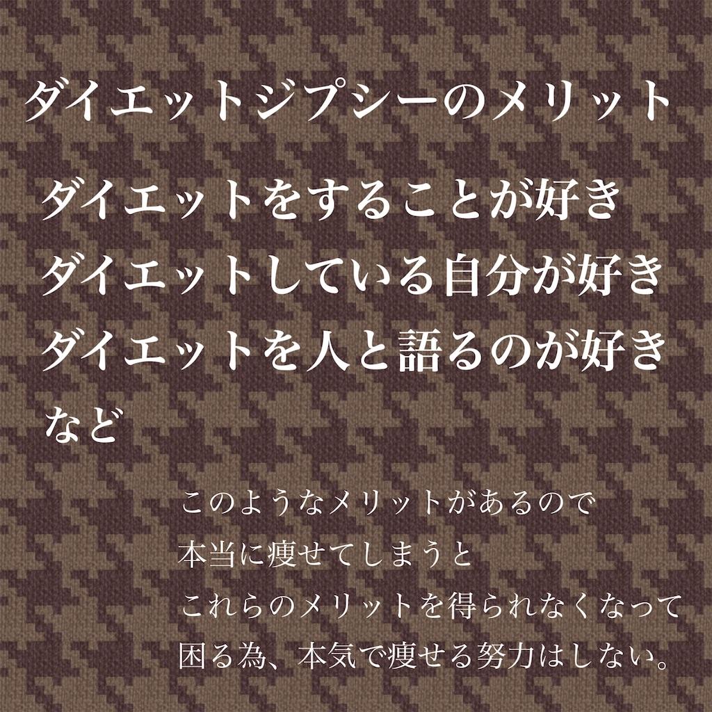 f:id:BodyVoice-Japan:20181228155646j:image