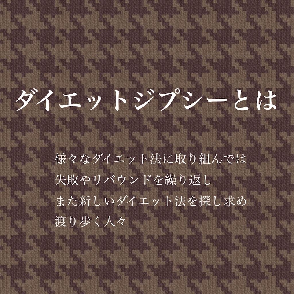 f:id:BodyVoice-Japan:20181228155807j:image