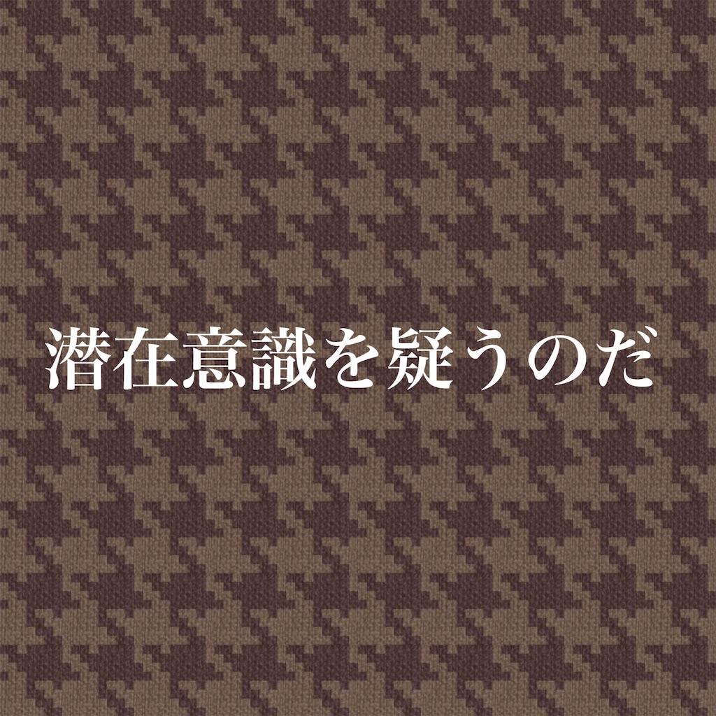 f:id:BodyVoice-Japan:20181229083741j:image