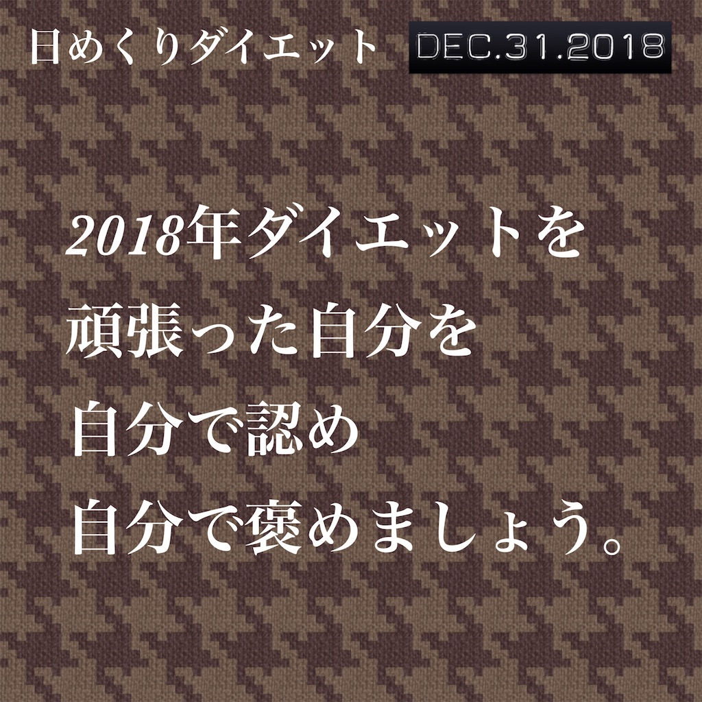 f:id:BodyVoice-Japan:20181231075910j:image