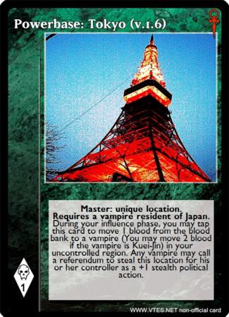 f:id:BogusMagus:20110822061034j:image