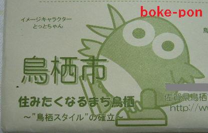f:id:Boke-Boke:20190520170146p:plain